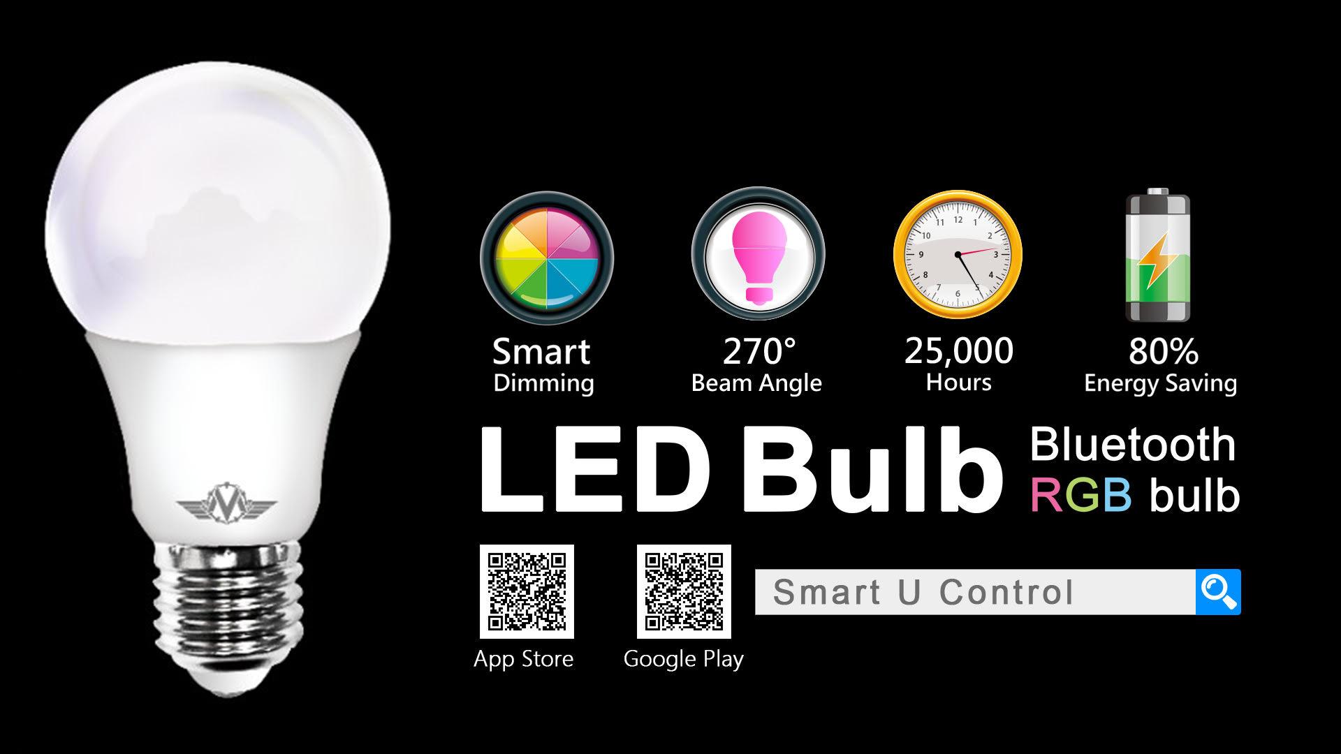 Smart bulb QR CODE UPDATE